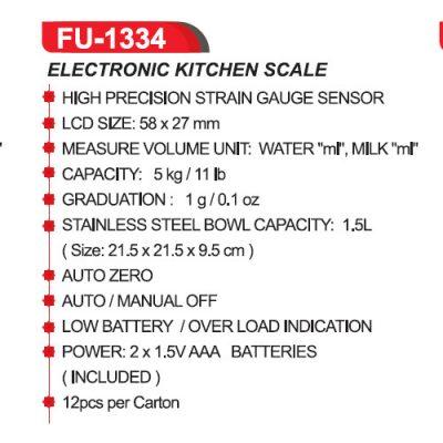 ترازوی آشپزخانه فوما مدل fu-1334