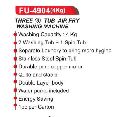 fu 4904 1 - کهنه شور فوما مدل FU-4904 ظرفیت 4 لیتر