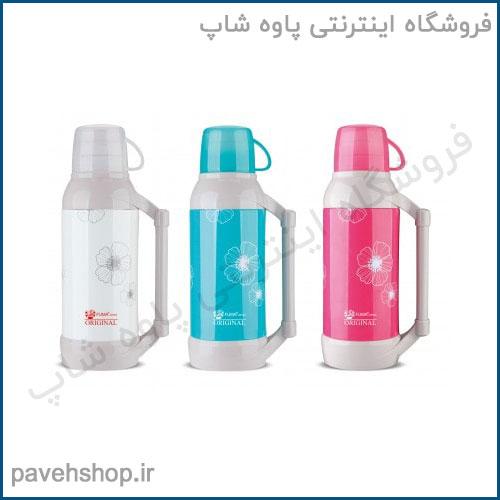 FU-1053 Fuma Travelling Flask