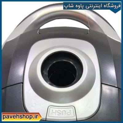 mr 40000 3 - جارو برقی مایر مدل MR-40000