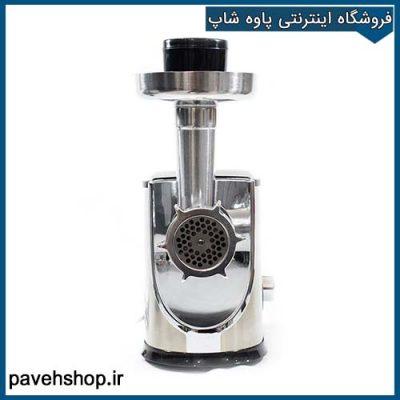 mr 11550 2 - چرخ گوشت مایر مدل MR-11550