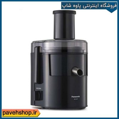 آبمیوه گیری پاناسونیک مدل MJ-SJ01 Panasonic MJ-SJ01 Juicer