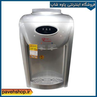 آب سردکن فوما FU-6006