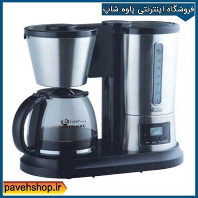 قهوه ساز فوما 1000 وات FUMA FU-930