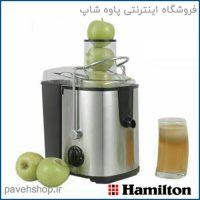 آب میوه گیری همیلتون مدل JH-144
