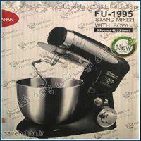 همزن حرفه ای فوما fu-1995
