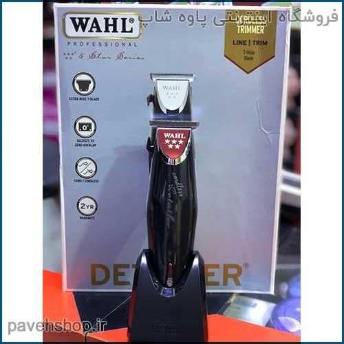 ماشین وال مدل wahl cordless detailer