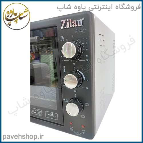 آون توستر زیلان مدل ZLN8457