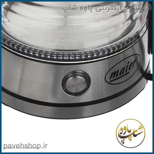 چای-ساز-مایر-مدل-2044-2