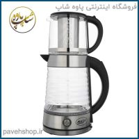 maier-mr-2044-teamaker