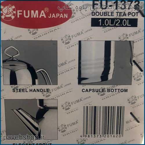 چای ساز فوما مدل Fu-1373
