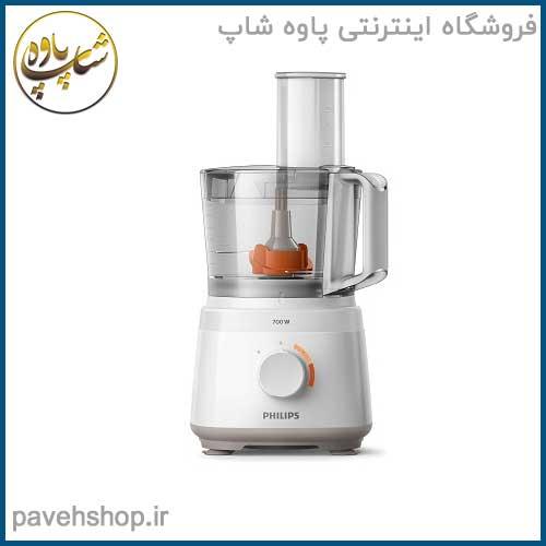 غذاساز فیلیپس مدل HR7310