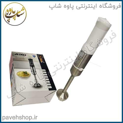 گوشت کوب برقی آیکو مدل AK280HB
