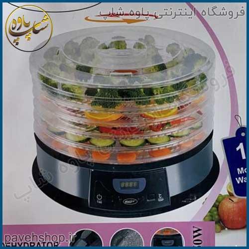 میوه-خشک-کن-چرخشی-مایر-MR-5959-