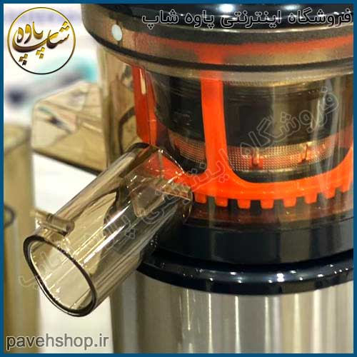 آبمیوه گیری و عصاره گیر گوسونیک GSJ-1150