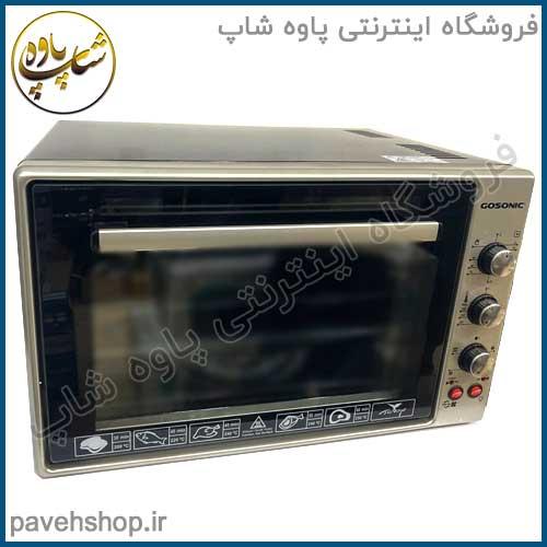 آون توستر 40 لیتری گوسونیک GEO-640