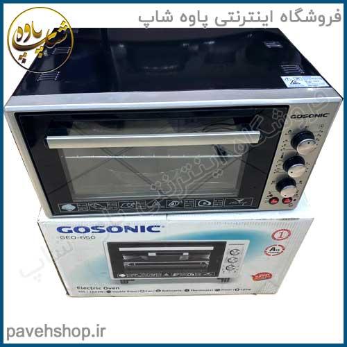 آون توستر 50 لیتری گوسونیک GEO-650