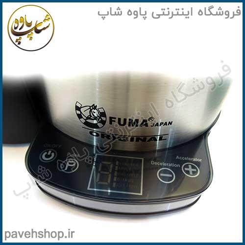 آبمیوه گیری فوما مدل fu-1770 چهارکاره