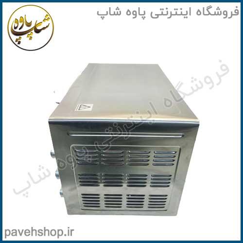 توستر وگاترونیکس 45 لیتر مدل VE74 با توان 1700 وات