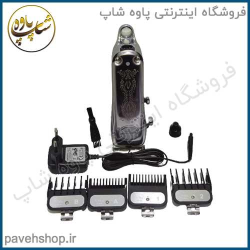 ding ling hair clipper RF-1983