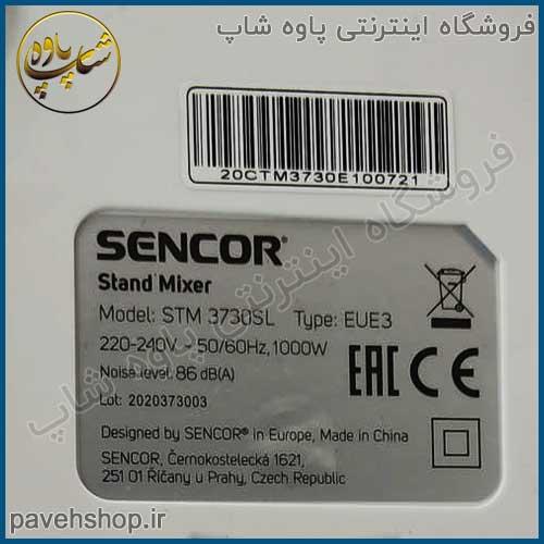 همزن سنکور مدل STM 3730SL-EUE3