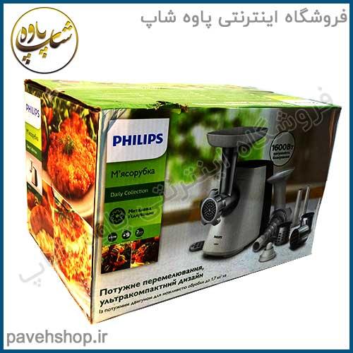 چرخ گوشت فیلیپس مدل HR2714-30