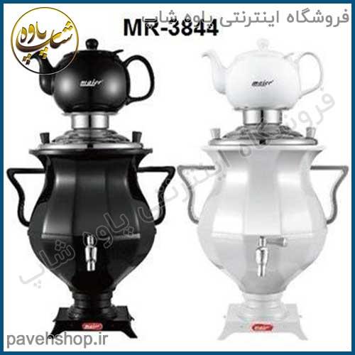 سماور برقی مایر مدل MR-3844