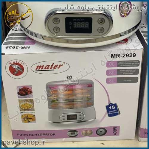 میوه خشک کن مایر مدل MR_2929