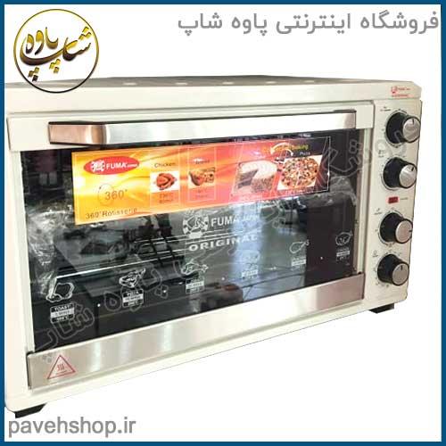 fuma-fu-1356-toaster-oven