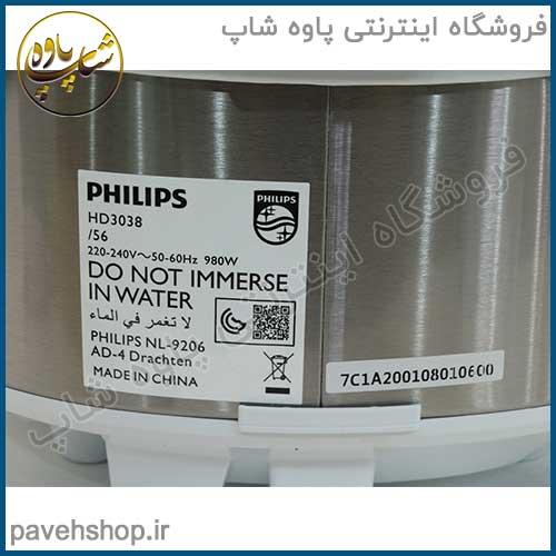 پلوپز فیلیپس مدل HD3038